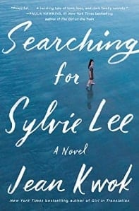 Searching for Sylvie Lee junio